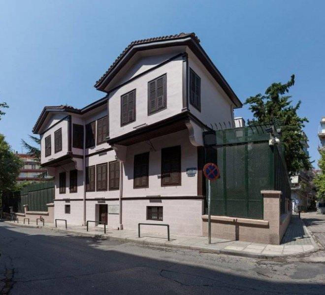 Mustafa Kemal'in Selanik'teki doğduğu ev